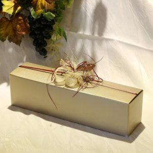 1erGeschenkkarton